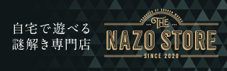 THE NAZO STORE