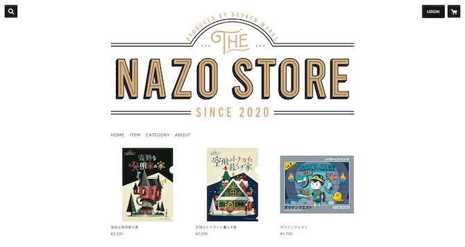 THE NAZO STORE